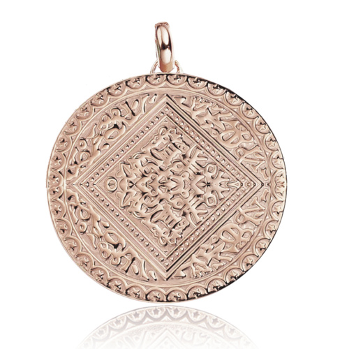 Rose Gold Vermeil Mini Marie Pendant - Monica Vinader